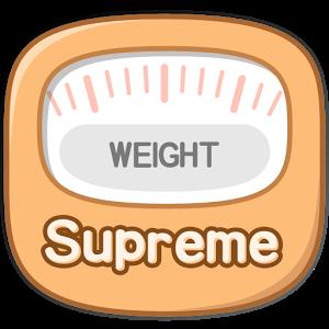 Supreme 体重管理