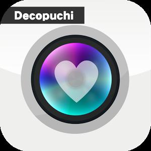 お洒落写真加工デコプチDecopuchi
