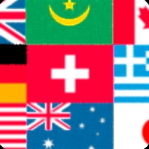 国旗クイズ4択式