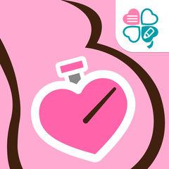 陣痛タイマー -妊娠・出産時に活躍するシンプル簡単な陣痛時計-