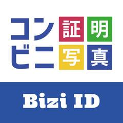 Bizi ID - コンビニ証明写真