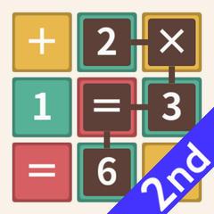 パズマス2 数式なぞり脳トレパズルゲーム