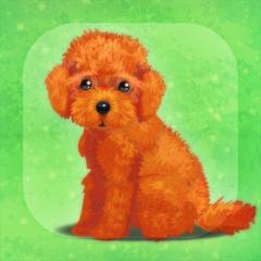 癒しの子犬育成ゲーム〜トイプードル編〜(無料)