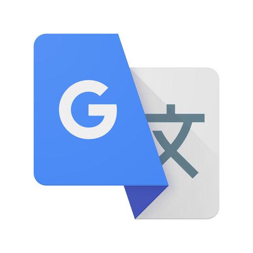 google 翻訳 スマホアプリの使い方はapplivで