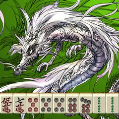 麻雀昇龍神/無料で遊べる暇つぶしに最高のゲーム