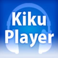 オーディオブック再生アプリ - KikuPlayer