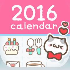 ペタット カレンダー かわいい無料のスケジュール帳アプリ