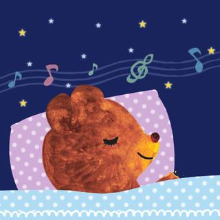 眠る音楽療法 不眠症、心配事、ストレスを抱えた大人の為の睡眠導入 快眠へ ~オトサプリ~ 無料版