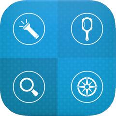 便利なツールは、自由に - 6コンパス、懐中電灯、定規、ルーペ(拡大鏡)を、鏡とアーク分度器で1キットに!