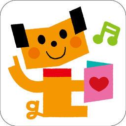 子供向け絵本アプリ がっけんのえほんやさん かわいい絵本がいっぱい 英語付き 生活や暮らしに役立つ便利なアプリをおすすめ