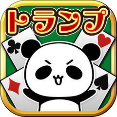 ソリティア&トランプゲーム by だーぱん