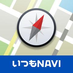 ゼンリンいつもNAVI[マルチ] -乗換・地図・ナビ・時刻表・渋滞-