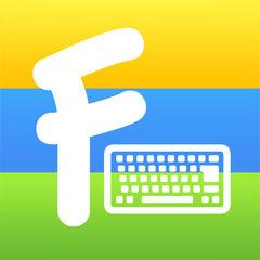 カラーフォントキーボード ∞ 特殊文字日本語文字入力、絵文字、無料顔文字、記号を搭載したクールなフォントきーぼーど(iPhone用)